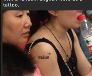 Random english word